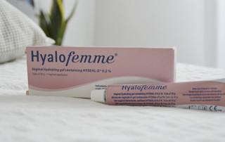 Un tube de gel vaginal Hyalofemme